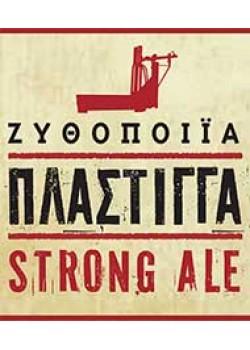Πλάστιγγα Strong Ale 0.50 LT