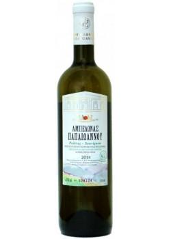Παπαϊωάννου Ροδίτης-Sauvignon 0.75 LT
