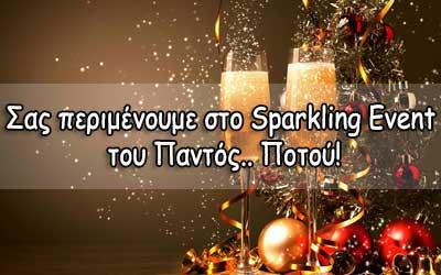 Sparkling Event! 30/12/2017